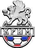 Открытый Чемпионат Республики Крым среди мужских любительских команд