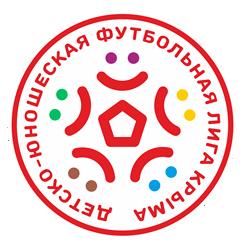 Открытое Первенство ДЮФЛК среди команд юношей 2003 г.р.