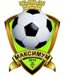 """ДЮСШ """"Максимум"""" (2010)"""