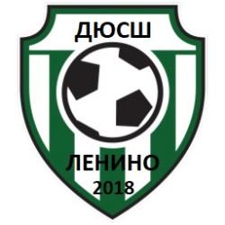 ДЮСШ (2010)