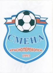 """ДЮСШ """"Смена"""" (2009)"""