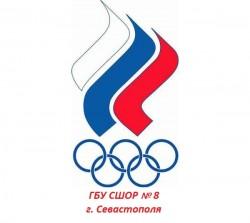 "СШОР №8-""Стрела"" (2002-2003)"