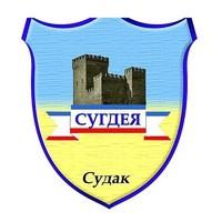 """ГБУ ДЮСШ №1 """"Сугдея""""НСК 88"""""""