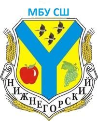 МБУ СШ-2004
