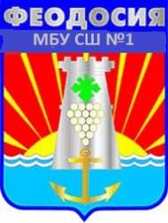 МБУ СШ №1 (2006)