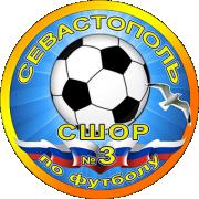 ГБУ СШОР №3 (2006)
