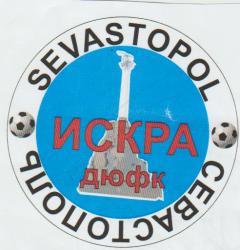 ДФК Искра (2005)