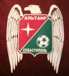 """СШОР №8 """"Альтаир"""" (2005 г)"""