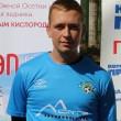 Яковенко Егор Евгеньевич
